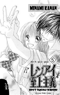 Renai Shijou Shugi Ch.21 Page 3 - Mangago