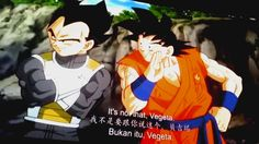 Dragon Ball Z Resurrection of F funny moments