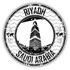 Riyadh Saudi Arabia Grunge Rubber Stamp Travel Home Decal Vinyl Sticker 5 X 5 *** Be sure to check out this awesome product. (This is an affiliate link) Star Stickers, Window Stickers, Laptop Stickers, Senior Jackets, Saudi Arabia Culture, National Day Saudi, Saudi Men, Eid Cards, Ramadan Crafts