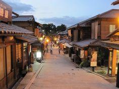 Looks like a road we walked down!  Kyoto