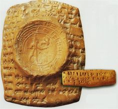 The Ugaritic language is attested in texts from the 14th through the 12th century BCE. Ugaritic is usually classified as a Northwest Semitic language and therefore related to Hebrew, Aramaic, and Phoenician, among others. Its grammatical features are highly similar to those found in Classical Arabic and Akkadian.