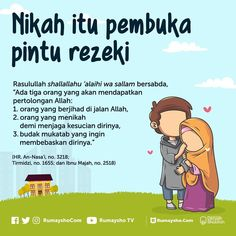 Type 3, Winnie The Pooh, Allah, Disney Characters, Fictional Characters, Love Quotes, Marriage, Comics, Muslim