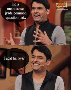 Comedy Night With Kapil Sharma Jokes - Jokes - Funny memes - - Kapil Sharma Jokes from comedy nights with Kapil The post Comedy Night With Kapil Sharma Jokes appeared first on Gag Dad. Very Funny Memes, Funny Jokes In Hindi, Funny School Memes, Cute Funny Quotes, Some Funny Jokes, Funny Relatable Memes, Funny Facts, Hilarious, Crazy Jokes