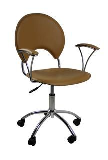 ergonomic modern office chair