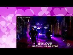 復活LOVE / 嵐