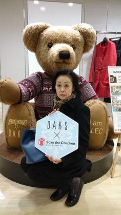 Save The Children, Teddy Bear, Toys, Animals, Activity Toys, Animales, Animaux, Clearance Toys, Teddy Bears