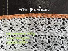 Blanket, Crochet, Dresses, Vestidos, Ganchillo, Blankets, Dress, Cover, Crocheting