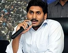 List of chief ministers of Andhra Pradesh - Wikipedia