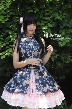 The rarely seen yet equally gorgeous counterpart to Japanese Lolita style - Chinese Qi Lolita