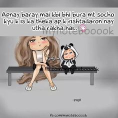 Moon n maatu Desi Humor, Desi Jokes, Girly Quotes, Cute Quotes, Funny Facts, Funny Jokes, Bff Images, Browns Memes, Girlish Diary