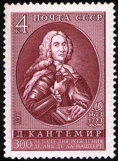 USSR stamp D.Kantemir