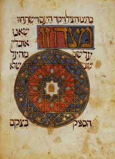 shekina. The Golden Haggadah: Matzah zu. Sephardi illuminated manuscript. Text in Hebrew…