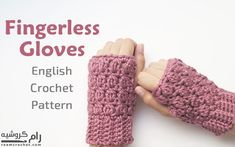 Crochet fingerless gloves using the cluster stitch - Raam Crochet