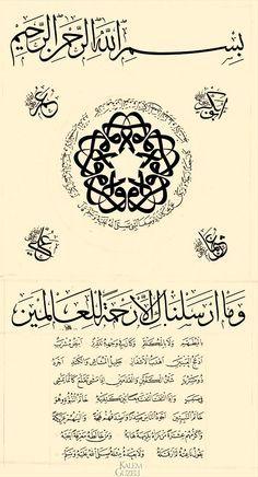 © Gürkan Pehlivan - Levha - Vedûdlu Hilye-i Şerif Calligraphy Welcome, Arabic Calligraphy Art, Arabic Art, Religious Text, Font Art, Islamic Messages, Islamic World, Coran, Letter Art