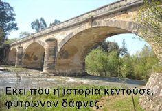 keritisriver: Κερίτης ο ομηρικός Ιάρδανος, τόπος θυσιών και αγών...