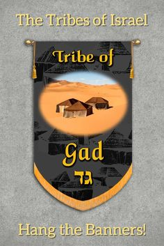 Image result for the flag of the Israelite Tribe of Gad