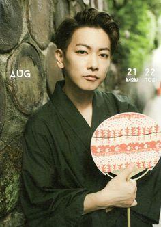 Takeru Sato 💕 Takeru Sato, Rurouni Kenshin, Thoughts Of You, Nihon, Asian Actors, Figure Drawing, Japanese, Lovers, Artists