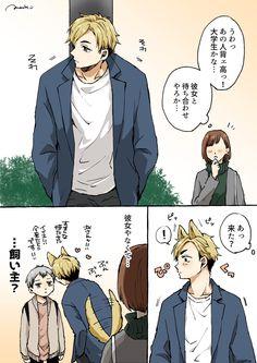 Haikyuu Funny, Haikyuu Anime, Miya Atsumu, Anime Life, Kuroko, Anime Art Girl, Twins, Manga, Comics