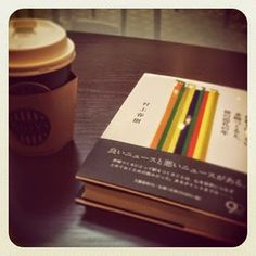 Simple Modern Timeless: からっぽ