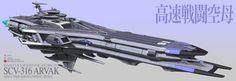 高速戦闘空母アールヴァク SCV-316 Arvak - 禅芝 - pixiv