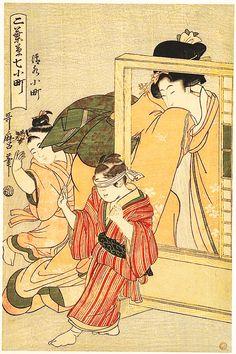 Kiyomizu Komachi Kitagawa Utamaro 1753–1806), 1790s. Periodo Edo