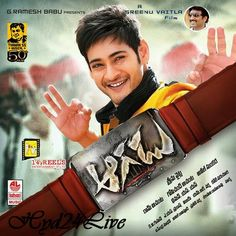 Aagadu 2014 Watch Movie,Aagadu Telugu Latest Movie Aagadu full movie download,AagaduMovie DVDrip Links,Aagadu Latest Telugu Movie,Watch Online Full Movie