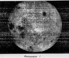 OVNISONTEM: O que tem no lado escuro da Lua?