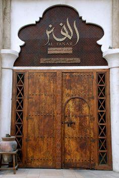 Al Fanar Restaurant & Cafe in Dubai | My First Authentic Emirati Food Experience! |