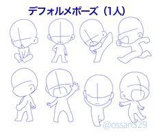 Anime Drawings Sketches, Kawaii Drawings, Cartoon Drawings, Chibi Poses, Chibi Body, Body Drawing Tutorial, Chibi Sketch, Drawing Expressions, Kawaii Chibi