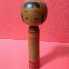 Japanese doll KOKESHI - Sosaku  - Sosaku KOKESHI -  21cms