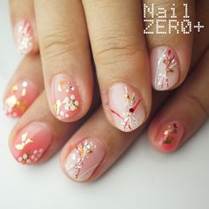 New Year's Nails, Pink Nails, Japan Nail, Chinese New Year, Nail Arts, Manicure, Nail Designs, Hair Makeup, Nail Polish