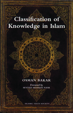 19 best general titles on islam images on pinterest islamic osman bakars classification of knowledge in islam is the first work of fandeluxe Gallery