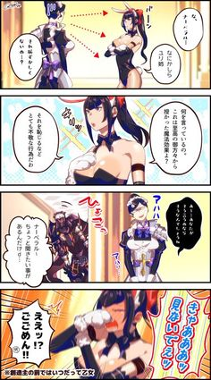 Anime Vs Cartoon, Thicc Anime, Anime Demon, Anime Comics, Otaku Anime, Marvel Funny, Funny Comics, Kawaii Anime Girl, Anime Art Girl