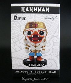 Hanuman - Rare Funko Pop Asia Exclusive 2014 Legendary Creatures & Myths Limited #Funko #PoPFunko #AsiaExclusive #LegendaryCreatures #RarePoPFunko #PoPFunkoLimited #FunkoLimited #FunkoAsiaExclusive #Hanuman #HanumanFunko