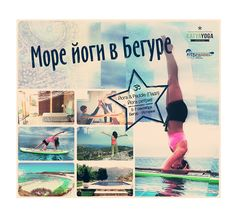 Брошюра для летних йога-ретритов – Дизайн рекламной брошюры для ежегодных йога-ретритов в Испании