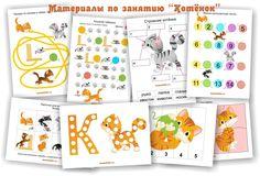 FREE - Preschool Printables.Комплект материалов для тематических занятий по теме котята kittens preschool download