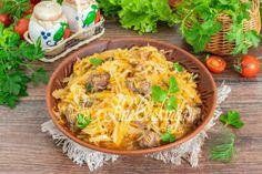 Вторые блюда. Пошаговые рецепты с фото простых и вкусных вторых блюд Macaroni And Cheese, Ethnic Recipes, Food, Mac And Cheese, Essen, Meals, Yemek, Eten