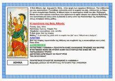 ΓΝΩΣΗ: «ΟΙ 12 ΘΕΟΙ ΤΟΥ ΟΛΥΜΠΟΥ» Greek Language, Second Language, School Projects, Learning, Earth, Greek, Studying, Teaching, Mother Goddess