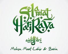Iklan Hari Raya 2015 (video) Tak Dapat Balik Kampung | Selamat Hari Raya di ucapkan terutama kepada seluruh umat Islam sama ada di Malaysia mahupun di mana