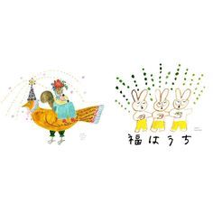 mogu takahashi ちゃんとのイラストブログ更新されました2月のテーマぷぷぷ 放射状の点々がシンクロ楽しいなあ  AIKOMOGU aiko-mogu.tumblr.com  福はうち by aikofukawa