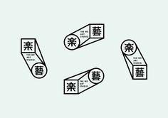 標準字logotype on Behance