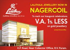 Lalithaa Jewellery Proudly Invites You to Attend the Grand Opening of our New Showroom in Nagercoil on Feb 4th 2018. Come check out our new store and preview the unique collections of Jewellery. On this Special Occasion We are Offering V.A. 1% Less on Gold Jewellery. #LalithaaJewelley #GrandOpening #NagercoilShowroom #LalithaaJewelleryNagercoil