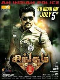 Suriya Singam 2 Mp3 Songs Download Tamil 2013 In 2020 Mp3 Song Download Full Movies Download Mp3 Song