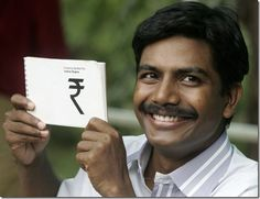 indian_rupee_code-uday