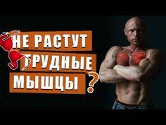 Как прокачать грудные мышцы - упражнения и техника выполнения  #карламаркса27 #тренажерныйзал@konsolsport #симферополь #грудныемышцы #хожувконсоль #спортивныйклуб #занимаюсьсобой