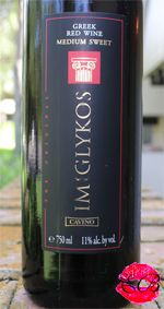 the Edible Bachelor ~ Thirsty Thursdays ~ Imiglykos Greek Red Wine