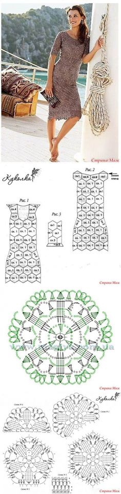 Crochet motif dress. Postila.ru. Graph pattern only. Saved to Evernote.