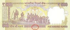 अगर आपके पास 1 जून 2005 से पहले के नोट हैं, Taj Mahal, Vintage World Maps, Travel, Viajes, Destinations, Traveling, Trips