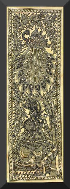 Madhubani Painting - Murli Krishna and Peacock