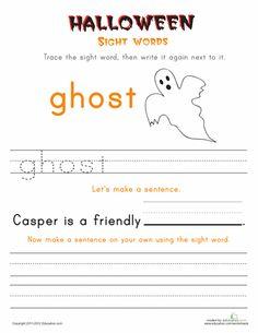 Worksheets: Halloween Sight Words: Ghost